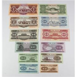 Lot 12 Asian Paper Currency