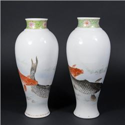 Pair Japanese Porcelain Vases with Fish