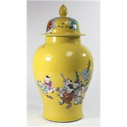 Qing Dynasty Chinese Covered Jar