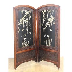 :Asian 2-Panel Carved Screen