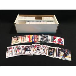 APPROX. 1500 NHL HOCKEY CARDS, VARIOUS BRANDS, MOSTLY MODERN CARDS, IN GOOD CONDITION