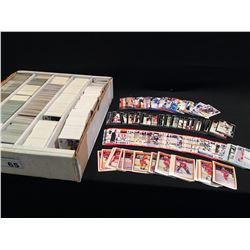 LARGE COLLECTION OF APPROX. 5000 HOCKEY CARDS, MOSTLY MODERN, SOME VINTAGE, VARIOUS BRANDS, IN GOOD