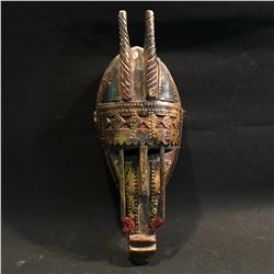 MANKA WEDDING MASK FROM MALI, WEST AFRICA, 13'' H