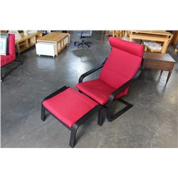 Red upolsted ikea bentwood chair and ottoman - Bentwood chairs ikea ...