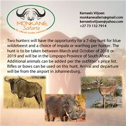 Monkane Safaris