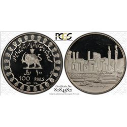 Iran Kingdom 1971 100 Rials Silver PCGS Proof PR68 *ONLY 2 GRADED*