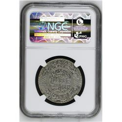 Morocco 1299/1882 5 Dirhams NGC MS63 *ONLY 4 GRADED*