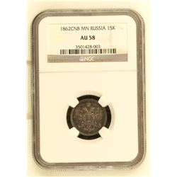 Russia 1862 CNB MN 15 Kopeks NGC AU58 *ONLY