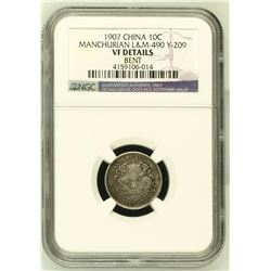 China 1907 10 Cents Manchurian L& M-490 Y-209 NGC VF