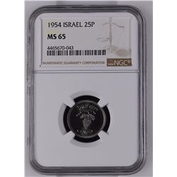 Israel 1954 25 Pruta NGC MS65 *ONLY 6 GRADED*