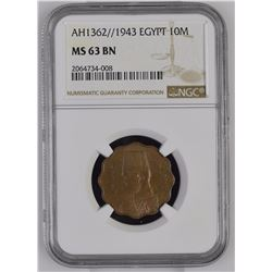 Egypt 1362//1943 10 Milliemes NGC MS63 Brown *ONLY 12 GRADED*