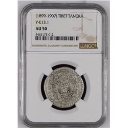 Tibet Tangka 1899-1907 Y-E 13.1 NGC AU50 *ONLY 3 GRADED*