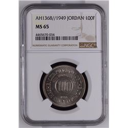 Jordan 1368/1949 100 Fils NGC MS65 *ONLY 6 GRADED*