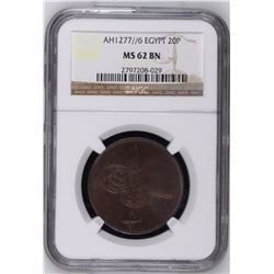 Egypt 1277//6 20 Piastres NGC MS62 Brown *ONLY 1 GRADED*