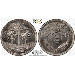 Iraq 1972 25 Fils KM-127 PCGS SPECIMEN SP66 *ONLY 1 GRADED*