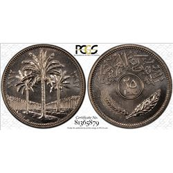 Iraq 1972 25 Fils KM-127 PCGS SPECIMEN SP68 *ONLY 1 GRADED* Kings Norton Mint Collection