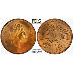 Iraq 1953 Fils KM-109 PCGS SPECIMEN SP66 Red Brown *ONLY 2 GRADED* Kings Norton Mint Collection