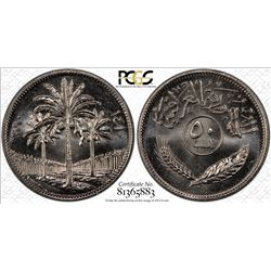 Iraq 1990 50 Fils KM-128 PCGS SPECIMEN SP66 *ONLY 2 GRADED* Kings Norton Mint Collection