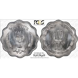 Israel 1952 10 Pruta PCGS PROOF PR65 *ONLY 1 GRADED* Kings Norton Mint Collection