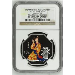 China 2003 Dream Of The Red Chamber Colored Jia Qiaojie NGC PROOF PF69 Ultra Cameo *ONLY 160 GRADED*