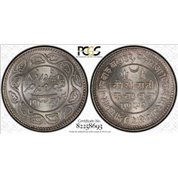 India Kutch 1936 VS 1992 2 1/2 Kori PCGS MS65 *ONLY 1 GRADED*