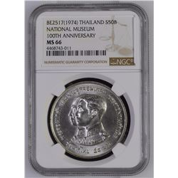 Thailand BE2517/1974 Silver 50 Baht National Museum 100th Ann. NGC MS66 *ONLY 7 GRADED*