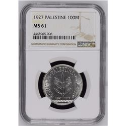 Palestine 1927 100 Mils NGC MS61 *ONLY 1 GRADED*