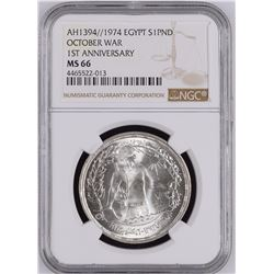 Egypt 1394//1974 Silver 1 Pound October War 1st Ann. NGC MS66 *ONLY 3 GRADED*