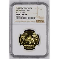 1980 China Yuan Moscow Olympics Brass Wrestling NGC Proof PF69 Cameo