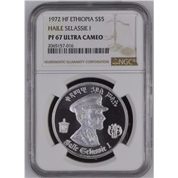 Ethiopia 1972 HF $5 Silver Haile Selassie I NGC PROOF PF67 ULTRA CAMEO *ONLY 7 GRADED*