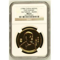 China 1984 Cao Xueqin Gilt Brass 36MM Medal NGC MS67 *ONLY 4 GRADED*