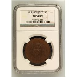 Japan 1881/M14 2 Sen NGC AU58 BROWN *ONLY 3 GRADED*