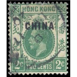China 1917 2 Cents Scott # 2 Deep/Green PSE F70 British offices in China