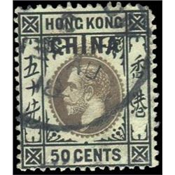 China 1917 50 Cents Scott # 11 Black on emerald PSE Short perf