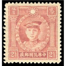China 1940-41 2 1/2 Cents Scott # 424 Rose/Lilac PSE XF90 Mint NG