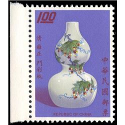 Republic Of China 1972 $1 Scott # 1758 Multicolored PSE VF-XF85 Mint OGnh
