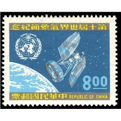 Republic Of China 1970 $8 Scott #1652 Multicolored PSE VF-XF 85 MINT OGPH