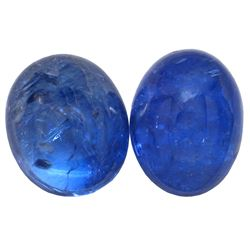 9.04 ctw Cabochon Mixed Tanzanite Parcel