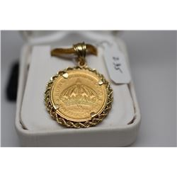 14K Gold Hawaiian Hapaha Crown Medal, 1/4 oz, .999 Gold, 14K Gold Rope Chain Coin Holder, 10.7 g