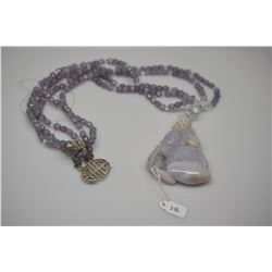 5-Strand 5mm Glass Bead, 7mm Crystal Bead Necklace w/Carved Lavender Jadeite Pendant 63x53mm, Needs