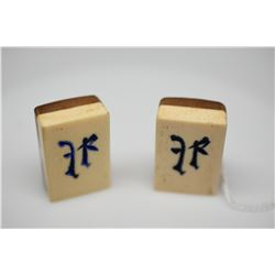 "Pair: Vintage Mahjong Tile Earrings 1 1/4"" Rectangle Bamboo, Chinese Characters, Clip-On"