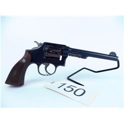 Police issue S& W 38