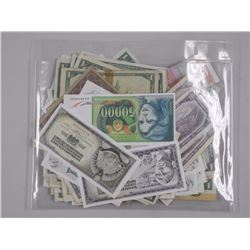 Bank Note Investment Lot, ($195) Bank Notes, Inclu
