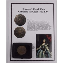 Russian 5 Kopek Coin. Catherine the Great 1763-179