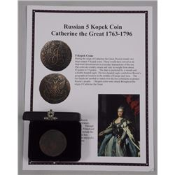 Russia - 5 Kopek (1763-1796). Catherine the Great