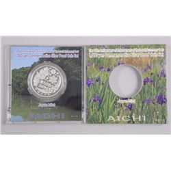 Japan Mint - 1000 Yen .9999 Fine Silver Proof Coin