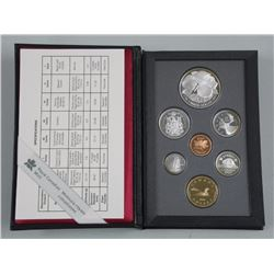 RCM 1996 - 7 Coin Proof Set 925 Sterling Silver