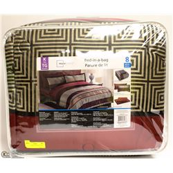 NEW 8PC KING SIZE BED IN A BAG SET