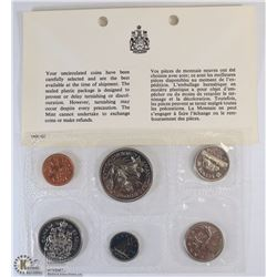 1970 CANADIAN 6 COIN UNCIRCULATED SET WITH COA