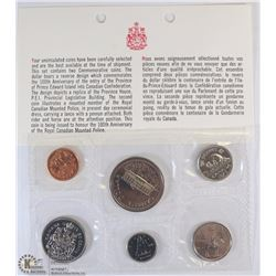 1973 CANADIAN 6 COIN UNCIRCULATED SET WITH COA